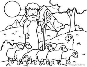 lord is my shepherd coloring page - Sheep Coloring Page