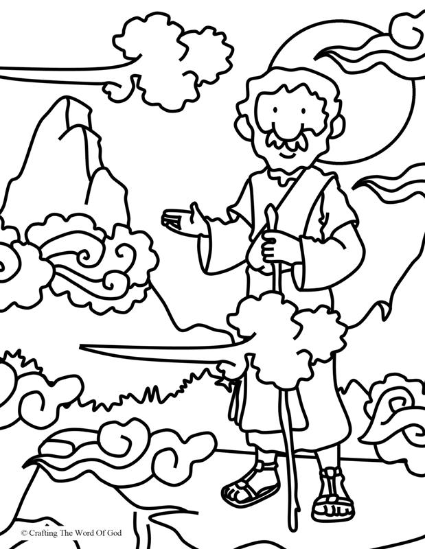 Elijah John The Baptist Coloring Pages - Worksheet & Coloring Pages