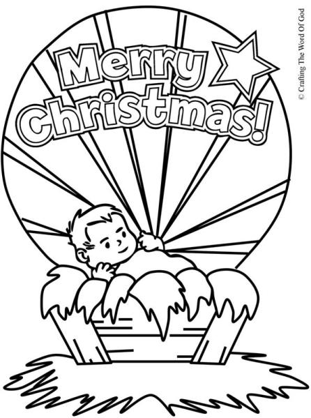 Christmas Coloring Page 3- Coloring Page « Crafting The